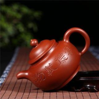 Чайники Исин (исинская глина)